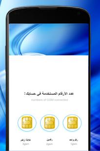 App واتس اب ازرق بلس APK for Windows Phone
