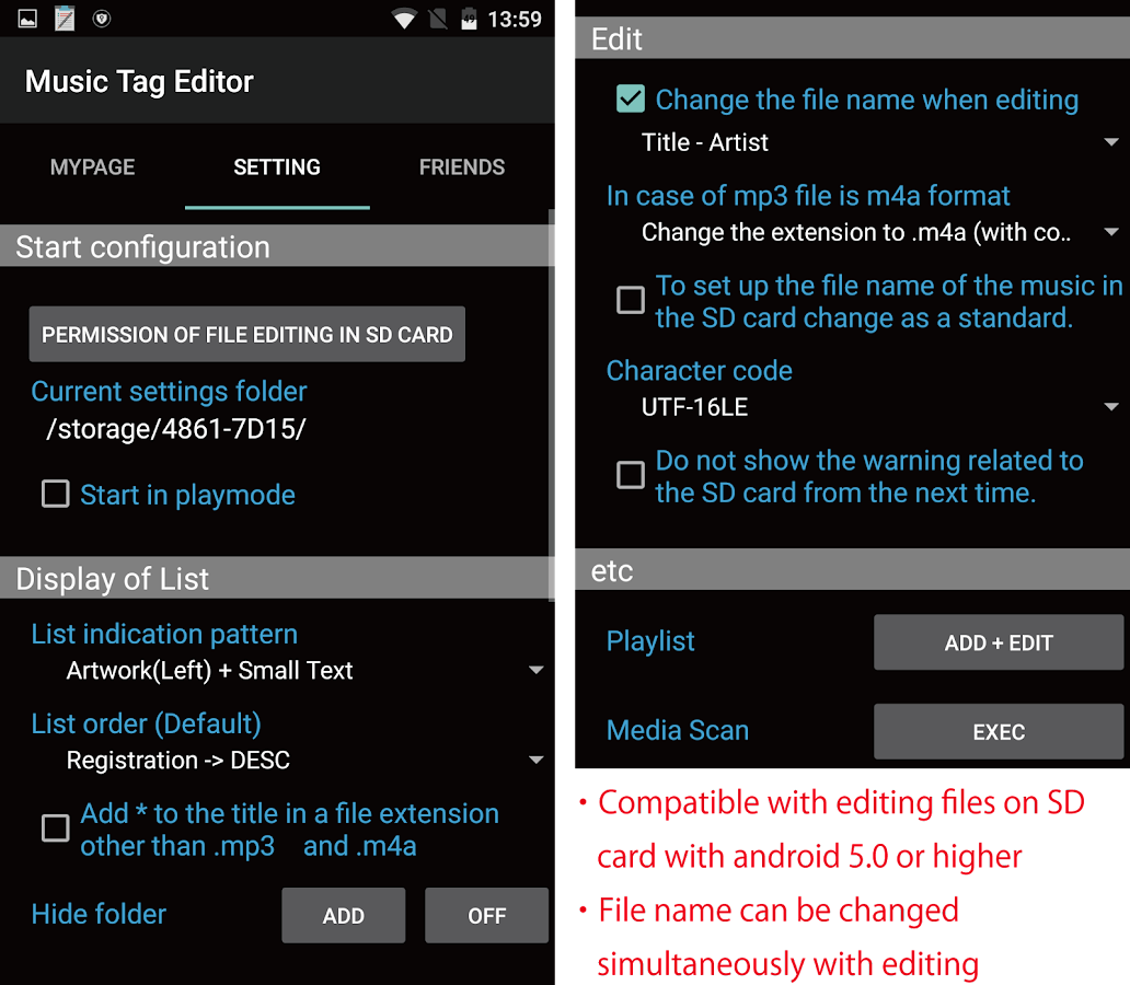 TK Music Tag Editor -Complete- Screenshot 7