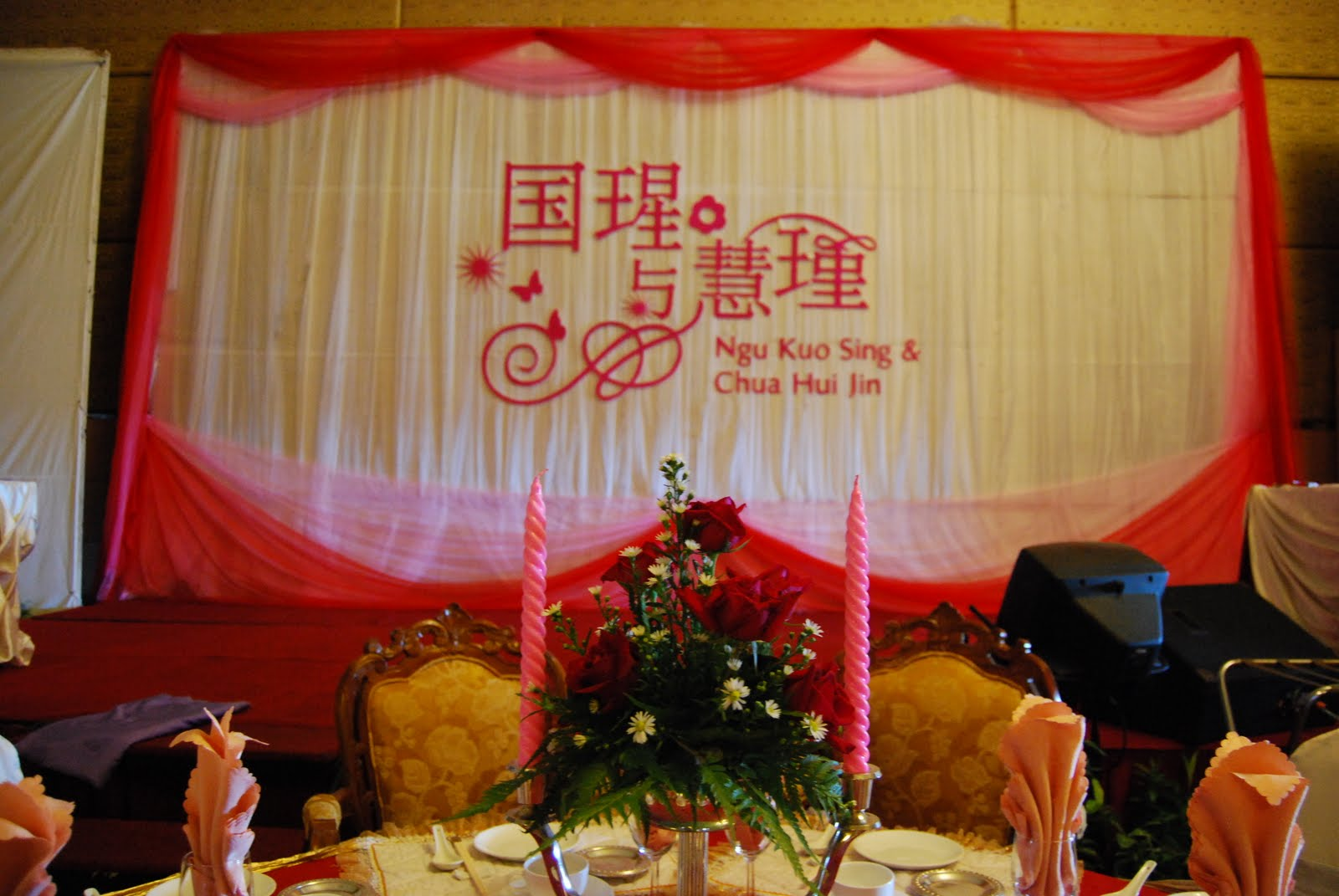 Wedding backdrop for Ngu Kuo