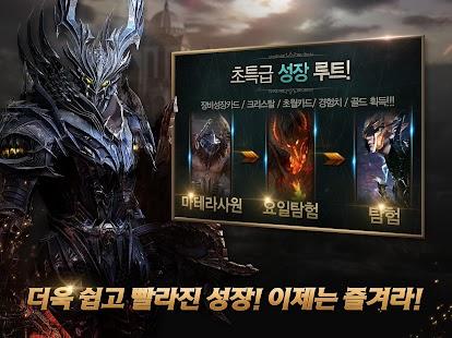 Free Download 레이븐: 각성[AWAKEN] APK for Samsung