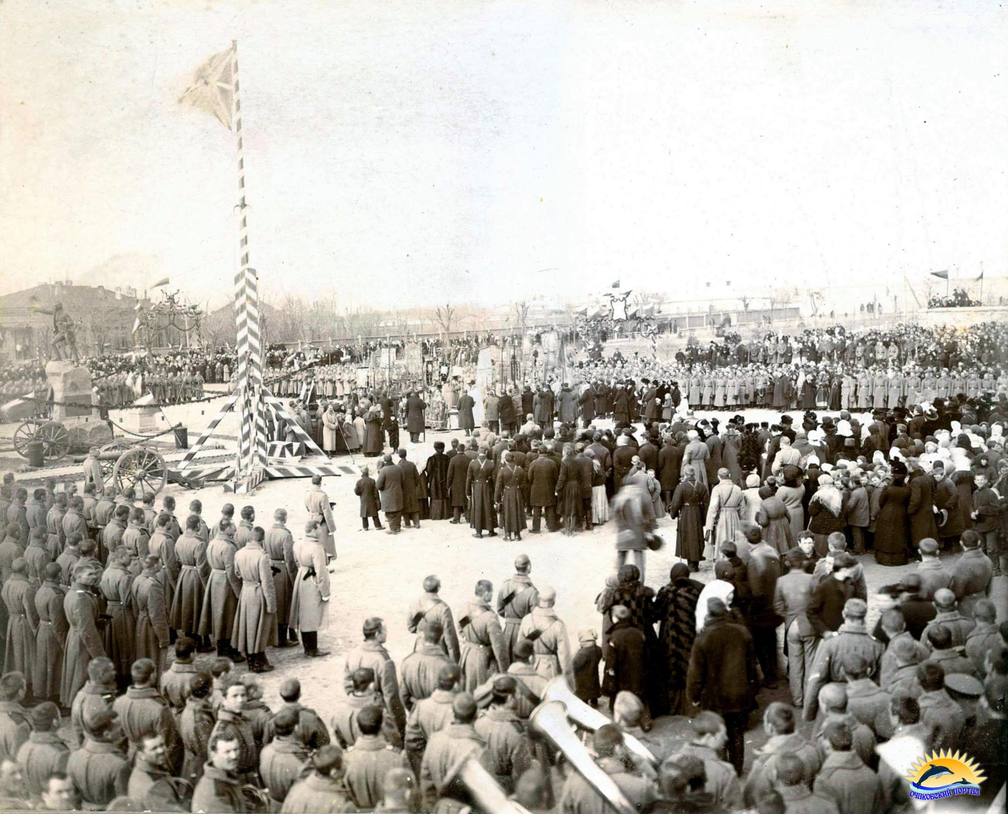 Очаков. 1907 г. Открытие памятника А.В. Суворову