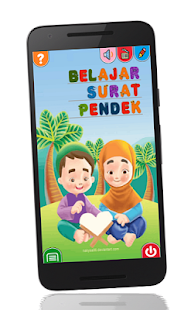Juz Amma For Kids- screenshot thumbnail