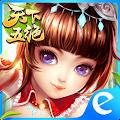 Free Efun-神鵰俠侶-金庸武俠正版授權 APK for Windows 8