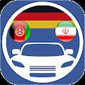 Führerschein Persisch