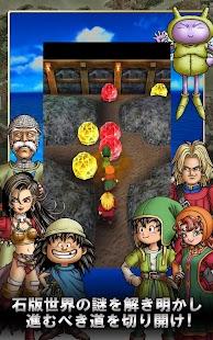 Warriors of Dragon Quest vii Eden apk screenshot