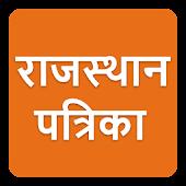Download Rajasthan Patrika Hindi News APK on PC