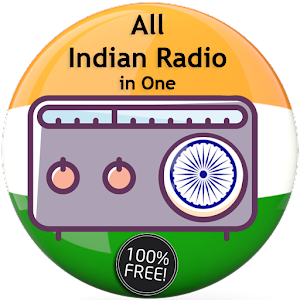 All India FM Radio in One Free