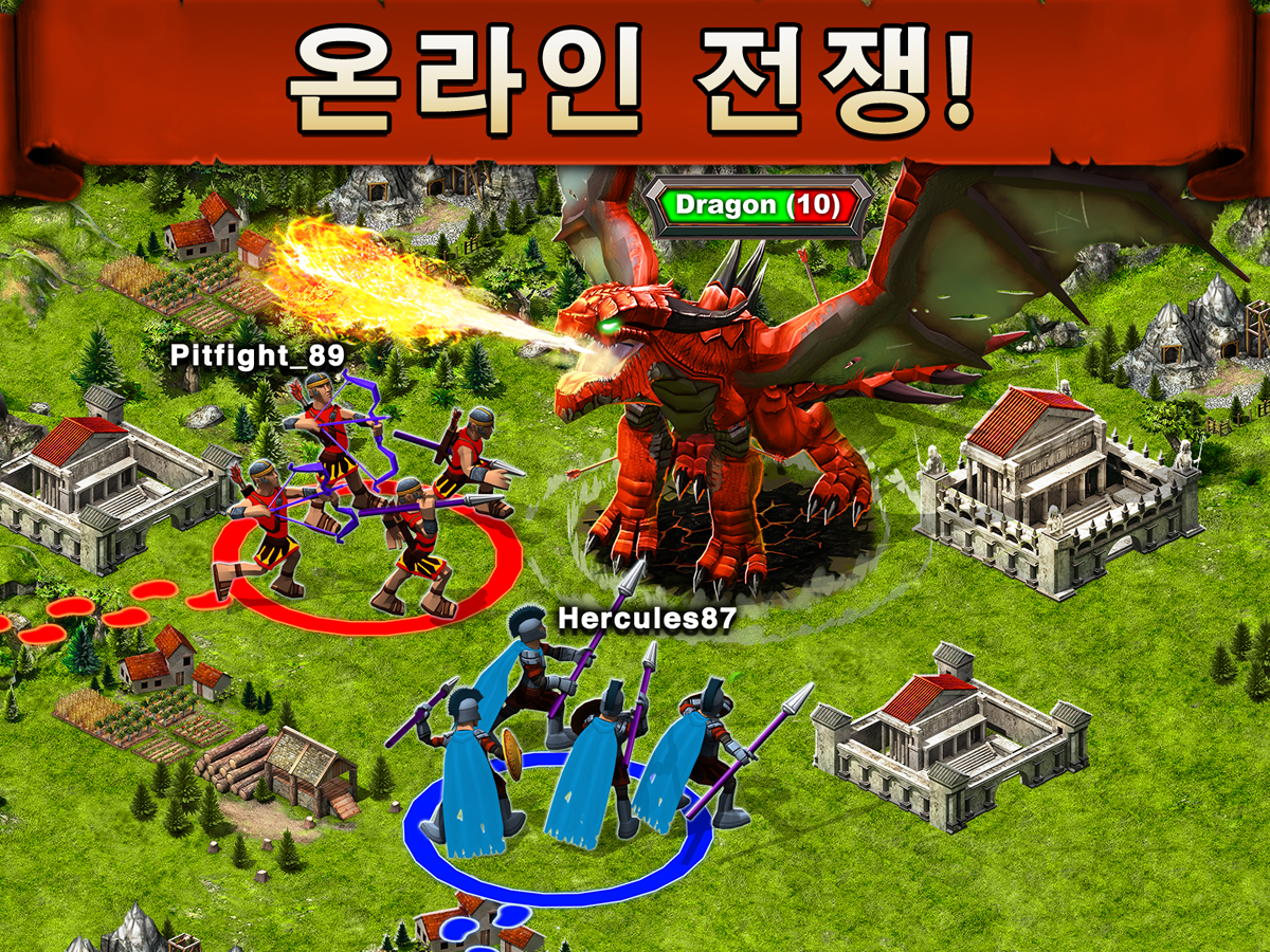 게임 오브 워 (Game of War) Screenshot 1