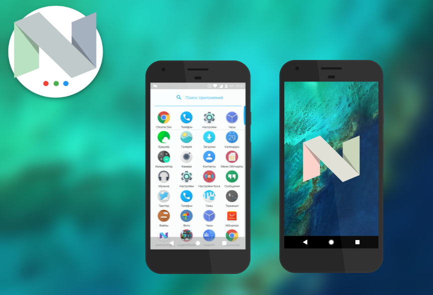 Pixel Nougat Cm 12.1 /13 theme Screenshot 1