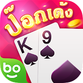 Game ป๊อกเด้ง ออนไลน์ ไพ่ Pokdeng APK for Kindle