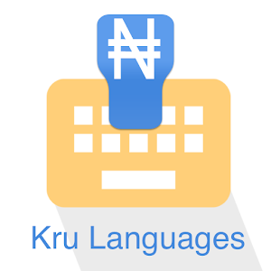 Download Kru Keyboard For PC Windows and Mac
