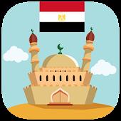 APK App Prayer Times In Egypt 2017 for BB, BlackBerry