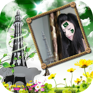 Download Pak Day Photo Frames For PC Windows and Mac