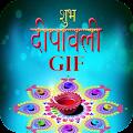 App Happy Diwali GIF 2017 APK for Kindle