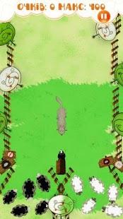 Speedy Lambs apk screenshot