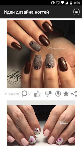 Идеи дизайна ногтей