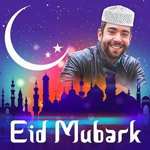 Eid Photo frame 2020 : Eid mubarak photo frame For PC (Windows & MAC)