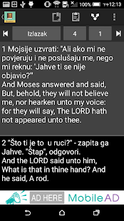 Croatian English Bible - screenshot