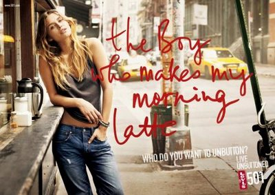"The Levi's® ""Who Do You Want To Unbutton"" Promo"