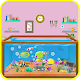Fish Aquarium Wash: Pet Care & Home Cleaning Game APK