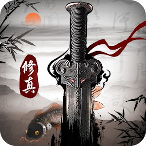 修真江湖:凡人修仙 For PC / Windows 7/8/10 / Mac – Free Download