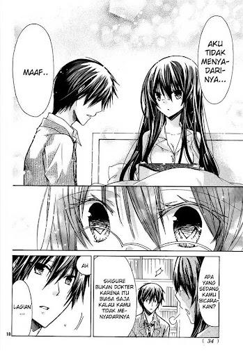 XX Me! 22 Page 18