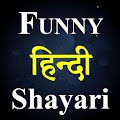 Funny Shayari Hindi 2017 APK for Bluestacks