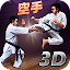 Game Karate Fighting Tiger 3D APK for Windows Phone