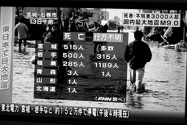 Shinjuku Mad - Error: Document not found 03