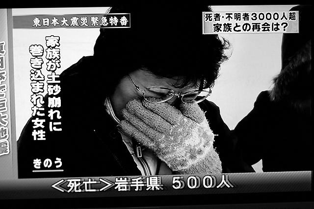 Shinjuku Mad - Error: Document not found 04
