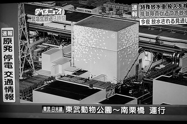 Shinjuku Mad - Error: Document not found 06