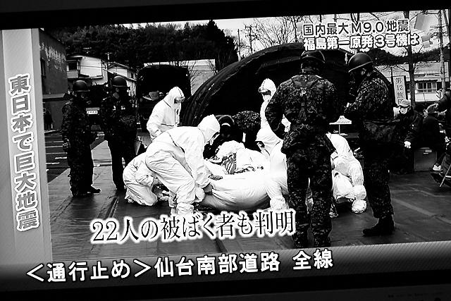 Shinjuku Mad - Error: Document not found 07