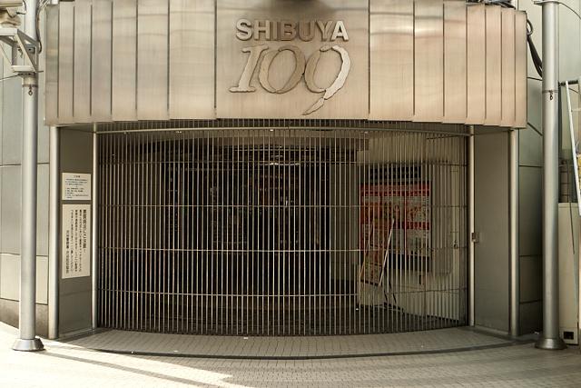 Shinjuku Mad - Error: Document not found 15