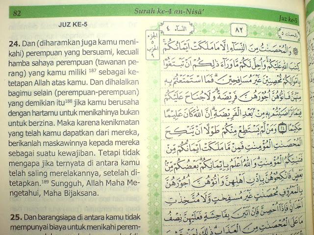 juz 5 al-quran