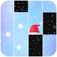 Piano Magic Tiles Spectre
