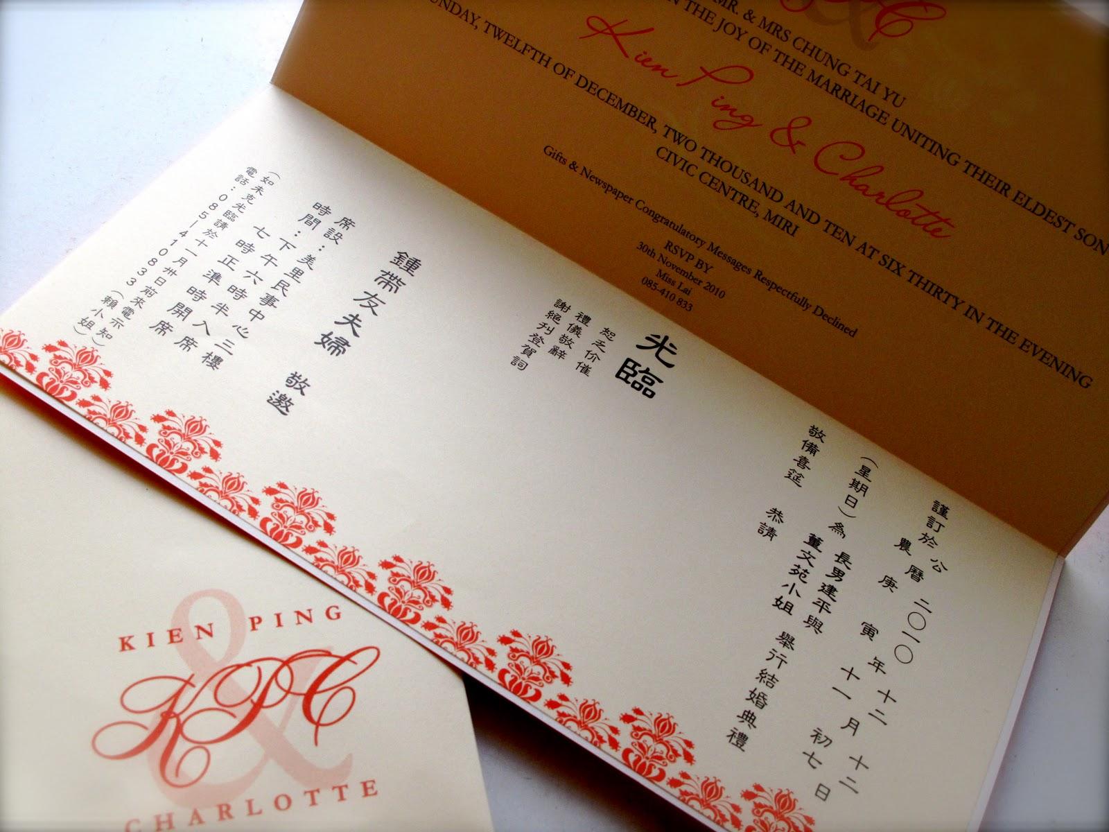 Tulip 18ct Yellow Gold wedding ring with 5 diamonds chinese wedding ...