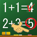 Brain Training! Calculation Icon