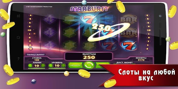Volcano Slot Machine - Play for Free & Win for Real