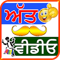App Punjabi Videos - Photos Status APK for Windows Phone