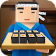 Sushi Chef: Cooking Simulator 1.0