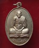 เหรียญเจริญทรัพย์ ปี 2535 ลพ.เริ่ม ปรโม วัดจุกกะเฌอ