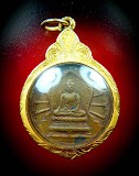 เหรียญพระพุทธสีหนาทปี2477สวยน่าเก็บพุทธคุณสุดยอดเลี่ยมทองคำแท้ๆพร้อมใช้