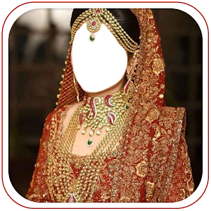 Download Wedding Dress Photo Suit For PC Windows and Mac