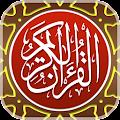 App MyQuran Al Quran Indonesia apk for kindle fire