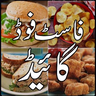 Hindi stories with moral hindi katha book appmarket fast food urdu recipes pakistani recipes in urdu forumfinder Choice Image
