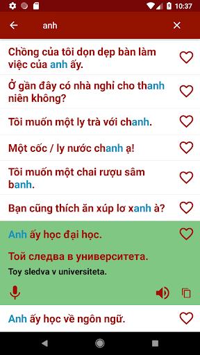 Học tiếng Bungari screenshot 4