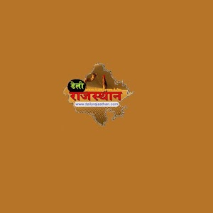 Daily Rajasthan for PC-Windows 7,8,10 and Mac
