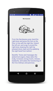 Yogasana - screenshot