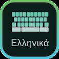 Greek Keyboard