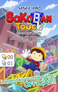 Sokoban Touch- screenshot thumbnail